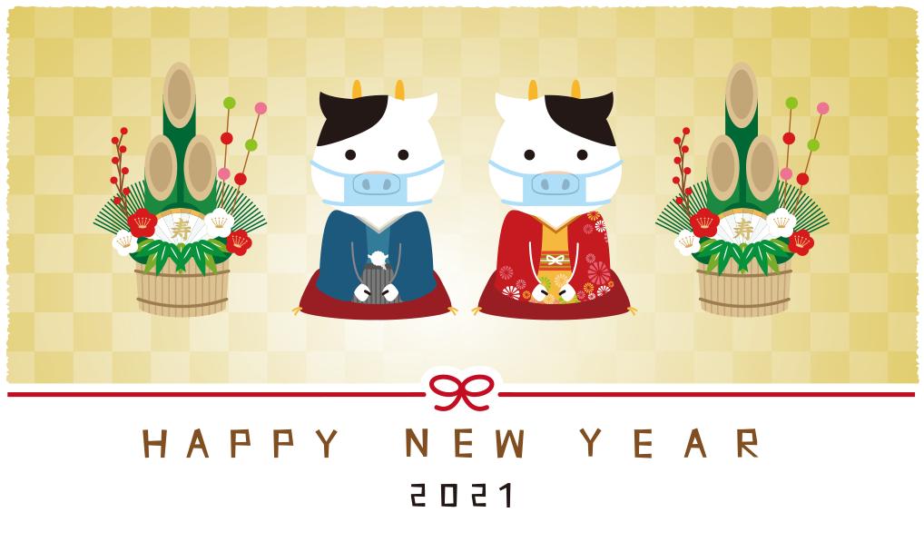 【謹賀新年】株式会社シュウエイの気になるトコロ